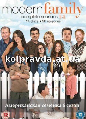«Молодёжка Серия 2 Сезон 21» — 2001