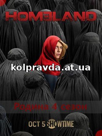 «Сверхъестественное 11 Сезон Серия 13 Смотреть Онлайн» / 2009