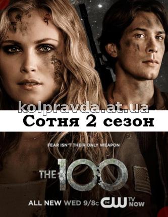 «Сверхъестественное 11 Сезон Серия 17 Смотреть Онлайн» — 2010