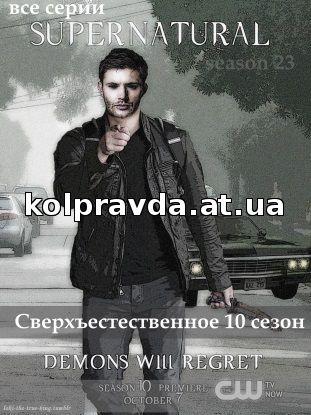 «Деффчонки Смотреть 17 Серия 5 Сезон» — 2011