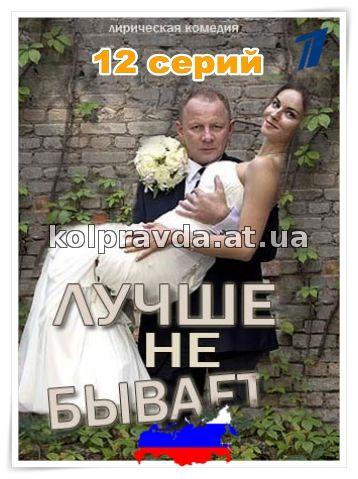 воронины 13 сезон 10 серия