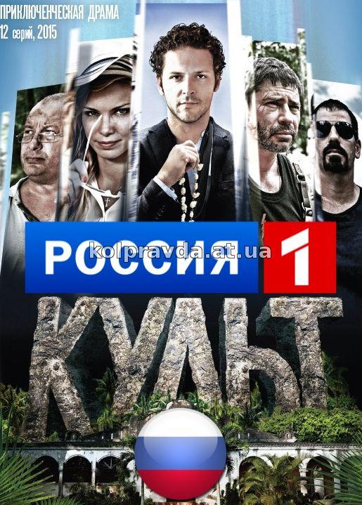 «Сашка 1 Сезон 6 Серия» — 2008