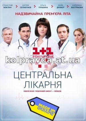 Маршрутки до областной больницы рязань