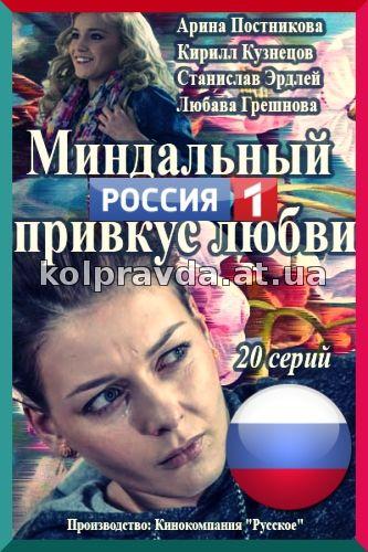 «33 Серия Киев Днем И Ночью Смотреть» — 2012