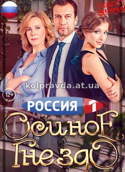 «Смотреть Киев Днём И Ночью 26 Серия» / 2002