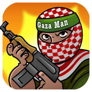 Gaza Man 2.0 Full (Unreleased) картинка